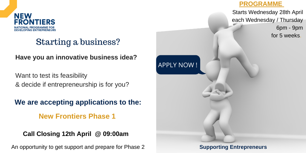 LIT's Hartnett Enterprise Acceleration Centre is now accepting applications to Phase 1